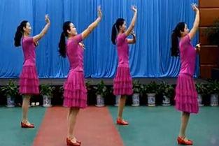 ...疆维吾尔舞蹈 张春丽广场舞可爱的一朵玫瑰花 云飞