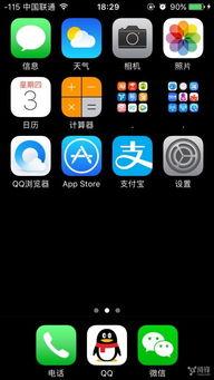 ios10全黑墙纸设置教程 iPhone 7 综合讨论区 威锋论坛 威锋网