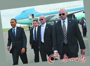 美洲峰会特工,被处 行政休假 图