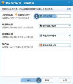 QQ空间打不开还有申请不了账号为什么