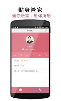 ...户端下载v2.0.8 96u手机应用
