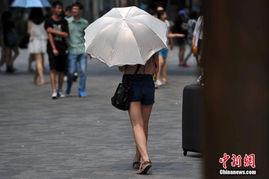 全亚洲最大色情网日本-...第四日发布高温黄色预警,预计最高温可达36℃,天气湿度较大,...