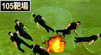 台军训练场爆炸6名军人受伤