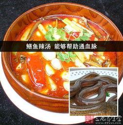 黄鳝汤九宫格输入法-鳝鱼辣汤 能够帮助通血脉