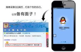 ...5S安卓4.2系统3G土豪金四核 超薄4.0超清大屏智能手机