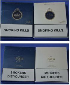 555香烟生产厂家全称叫什么