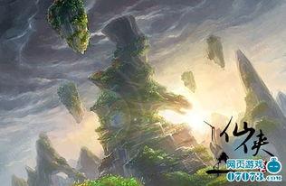 仙路之陨-【修仙之路】   《仙侠风云》为各种修行的你提供修炼圣地,当仙法足...