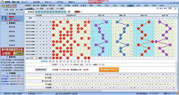 爱彩通湖北11选5软件 v2.2.0