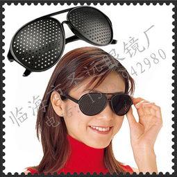 运动款眼镜 运动款小孔眼镜针孔眼镜矫正视力等保健眼镜 阿里巴巴
