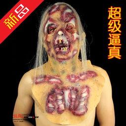恐怖鬼脸面具图片 恐怖鬼脸面具图片大全 阿里巴巴海量精选高清图片