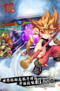 ....0 一个奇幻神魔游戏世界 安卓游戏下载