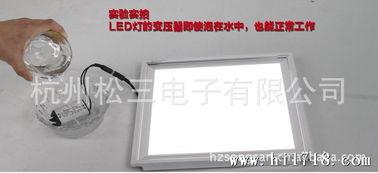 LED 平板灯专用的防水电源