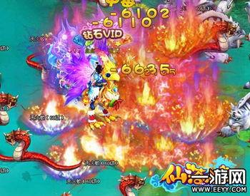 凡生仙-这是一只从烈火中诞生的火精灵,专为百服而生,因此,能得到一只专...