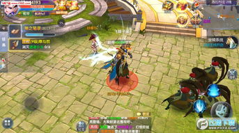 吟龙诀魔幻动作游戏下载 吟龙诀手游官方版下载 飞翔下载