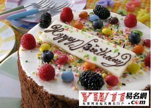 如何自制生日蛋糕