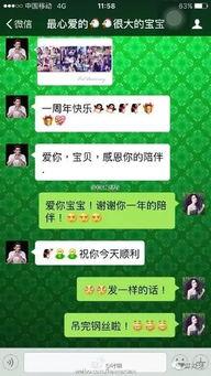 ...流,从叶璇对她男友的备注,我找到了他们相爱的原因