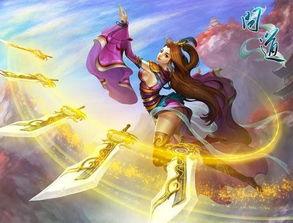 ...仑神镜时光机 穿越时空与众神决战