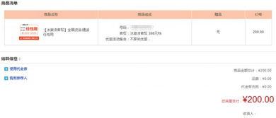 中国联通推出无限流量套餐 媒体 真是无限吗