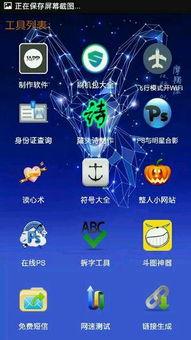 梦幻易玩手机版下载 梦幻易玩下载安装最新版v1.0 安卓版 腾牛安卓网