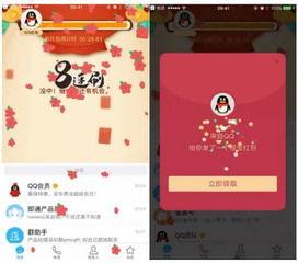 2017春节支付宝红包怎么领取QQ红包在哪里怎么发和领取