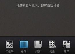 新版微信和手机QQ正式上线 均添加游戏中心功能