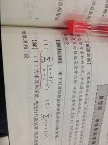 高等数学级数一道题,为什么S 0 1