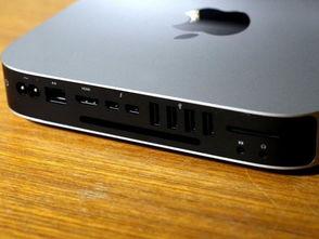 Mac mini 2014版详细评测