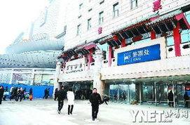 从北京西站到中国地质大学怎么坐车