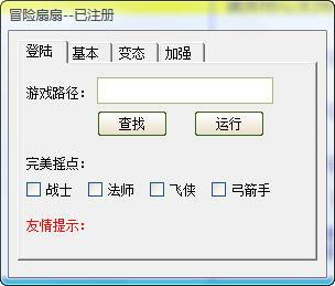 ...码. 因为去解RSA会死人.-查看单个帖子 一个E语言编写的重启验证程...
