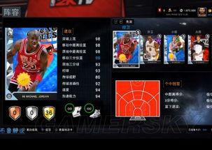 NBA2K16 MT模式钻石卡乔丹视频介绍 钻石卡乔丹怎么样