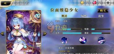 【法师】   位面维稳少女 刘秀:   ... 驾驶着宝船舰队,率领邪恶组织