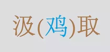 芈月传中的芈字是什么意思,怎么读。