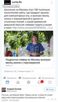 俄罗斯媒体网站TJournal甚至指出... 她出演过多部成人电影,