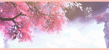 ...红桃花满天下 青云之巅落霞峰美图赏