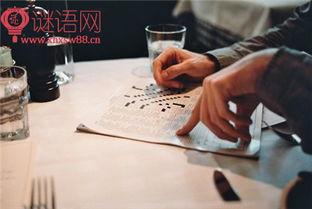 2015年四川高考满分作文