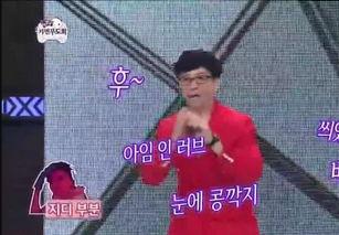 表情 当刘在石模仿起BIGBANG组合表情瞬间亮了 凤凰视频 最具媒体品...