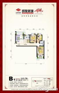 ...段店凯旋新城 114平米中等装修3室2厅1卫