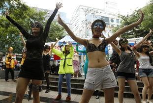韩国女性参加 荡妇游行 抗议性暴力
