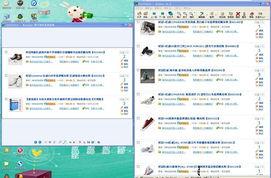 ollect_list-1-time---20--gnb2wc2liovqws6djme-list-.htm