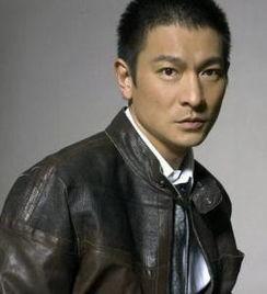 刘德华 中国香港男演员
