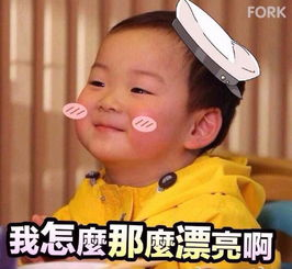 表情 宋民国小男孩表情包,民国小男孩图片大全 首页 QQ表情包下载 ...