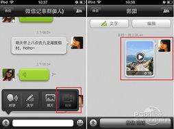交换微信密码蹿红网络 新结婚证词引围观 组图