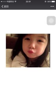 表情 微信表情这个小女孩叫什么名字 百度知道 表情