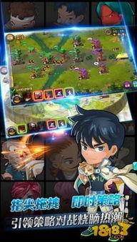 高校三国iOS游戏下载 高校三国安卓版下载 18183游戏库