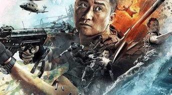 惧Ky-但是自从上映以来《战狼2》就不断的取得了好成绩,也是引得了很多...