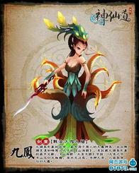 巫道至圣-(鸟神九凤)   九凤以九头鸟形象的出现,最早源于楚人的九凤神鸟....