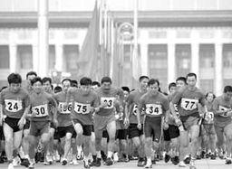 ...( )为了庆祝北京申奥成功一周年,昨天,北京2008年奥运会组委会...