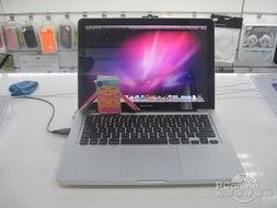 ...新品来袭 苹果MC700CH价格松动