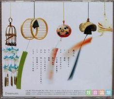 心上花)-花(すべての人の心に花を)   09 、安里屋ユンタ Yassat ...