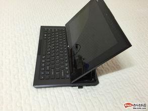 超炫 平板笔记本电脑 一体机